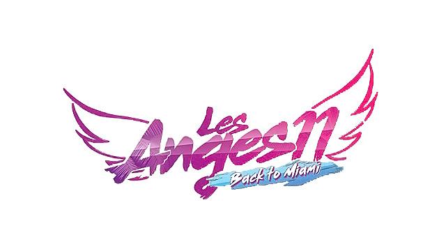 Participer à l'émission LES ANGES : casting, inscription, contact