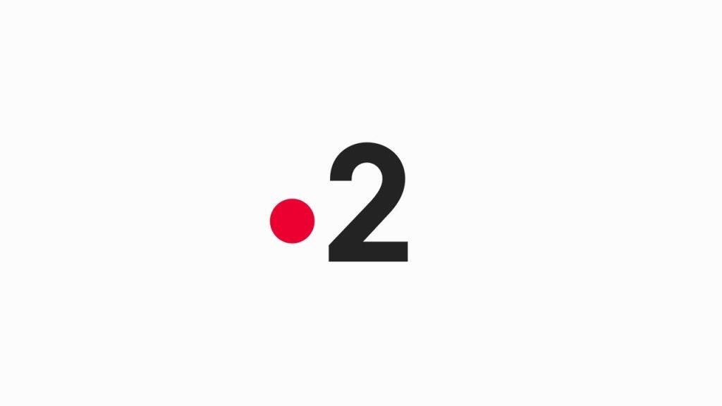 Coordonnées de la production de l'émission de France2 : #LaLettre avec #SophieDavant - La Lettre sur FRANCE 2 : inscriptions, contact de la production